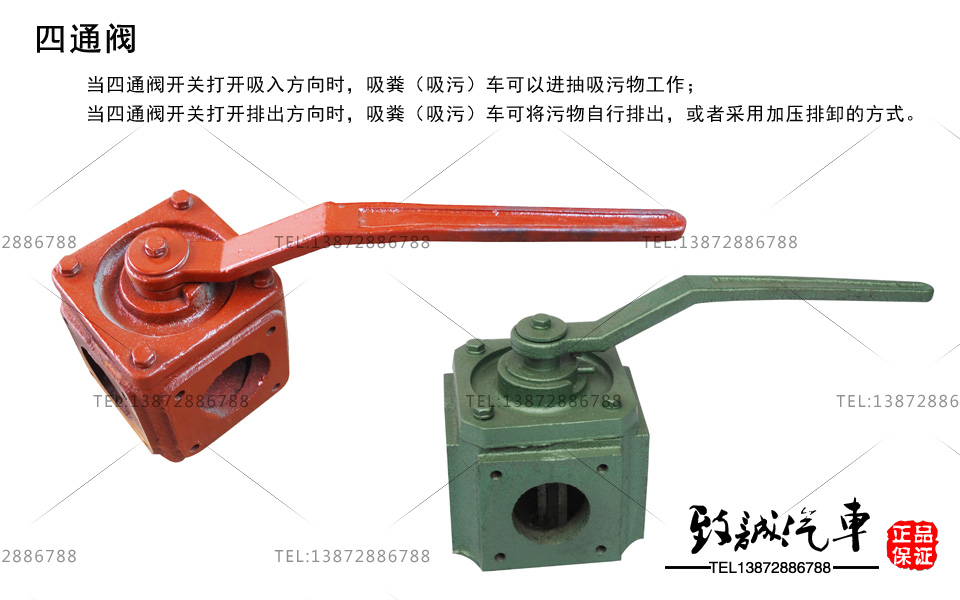 吸粪车油气分离器 水汽分离器 防溢阀 四通阀 真空吸污车配件图片